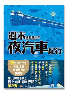 110508_yogisya_bunko.jpg