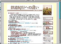 200112oldsitspic.jpg