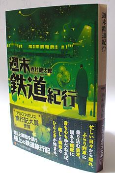 p101217syumatsu.jpg