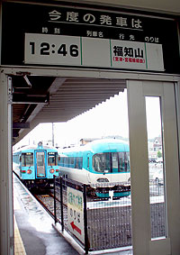 p120617p1.jpg