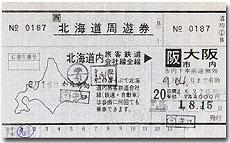 p120618p02.jpg