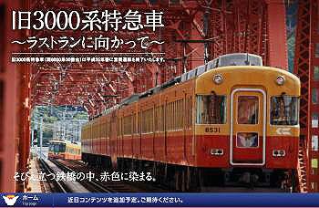 p120709p.jpg